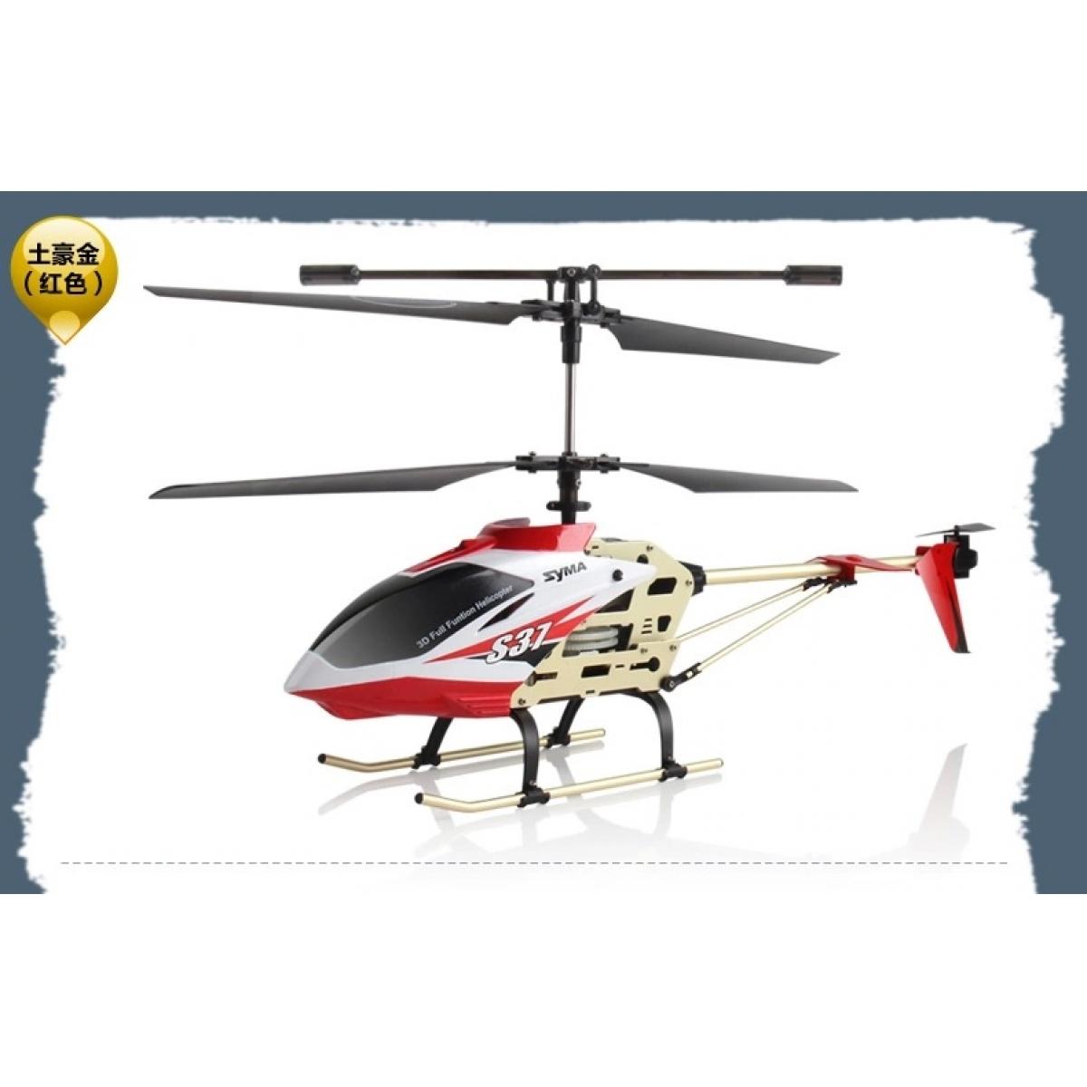 syma司马航模s37合金可充电超大耐摔遥控飞机直升机模型儿童玩具